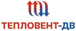 """ООО """"Тепловент-ДВ"""""""